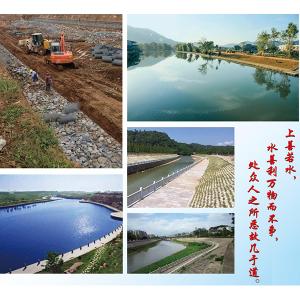 曹妃甸区(唐海县)双龙河治理工程