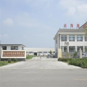 燕丰复合肥厂区门口