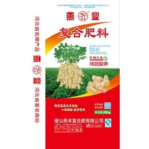 黑龙江花生专用复合肥料