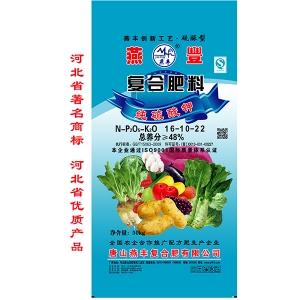 天津复合肥料
