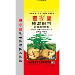 黑龙江马铃薯专用掺混肥料