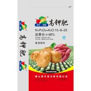 黑龙江高钾掺混肥料