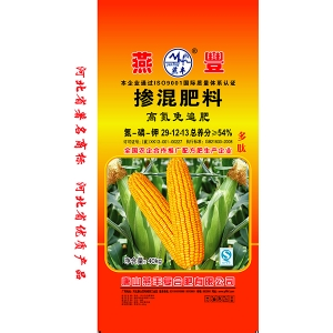 天津玉米专用掺混肥料