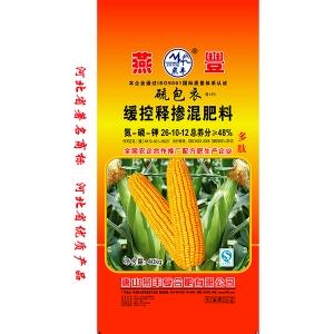 天津新一代缓控释肥料